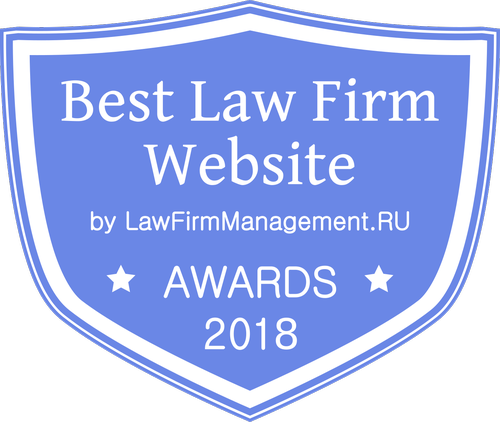 Best_Law_Firm_Website_2018.png