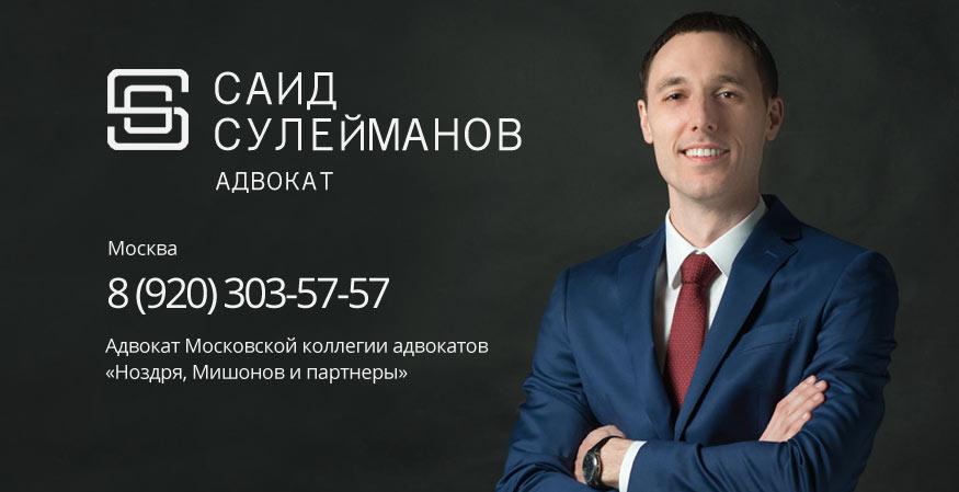 Защита прав потребителей смоленск бесплатная консультация