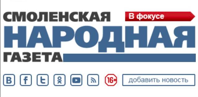 «Смоленский Твин-Пикс»: мнение адвоката по громкому делу и жизнь близких пропавшего Влада Бахова